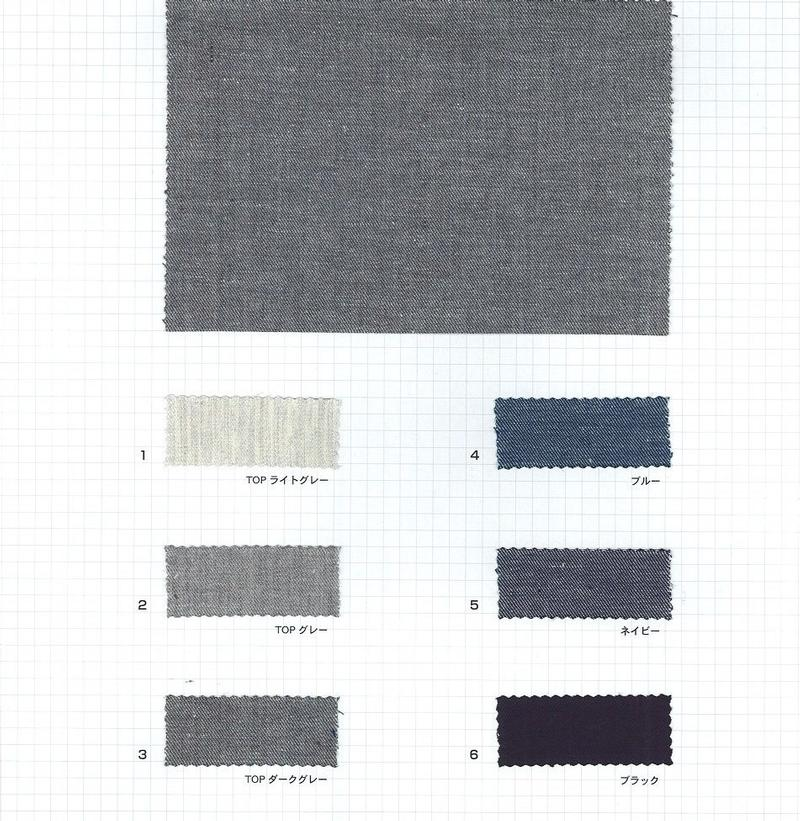 View 88% Cotton 12% Flax YD Chambray