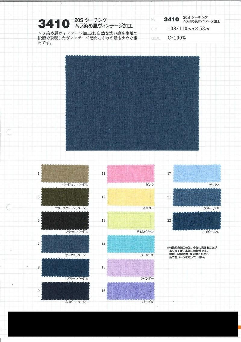 View 100% Cotton Dyed Sheeting