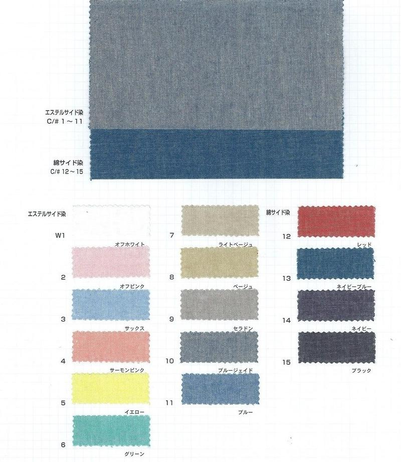 View 55% Cotton 45% Polyester YD Chambray