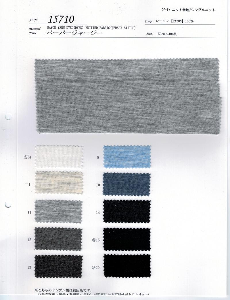 View 100% Rayon Yarn dyed Knitted Fabric (Jersey Stitch)