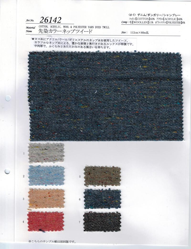 View 43% Cotton 40% Acrylic 11% Woolen 6% Polyester Yarn Dyed Twill