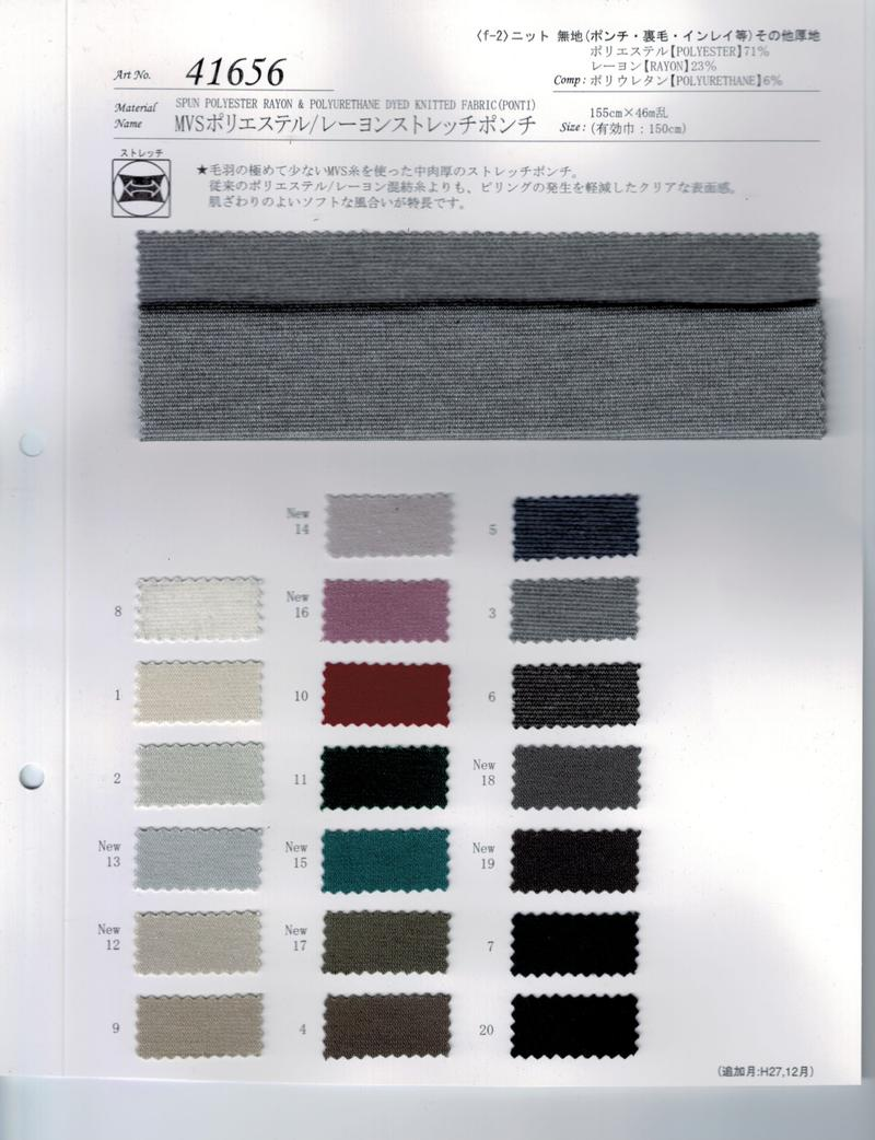 View 71% Polyester 23% Rayon 6% PU Dyed Knitted Fabric (Ponti)